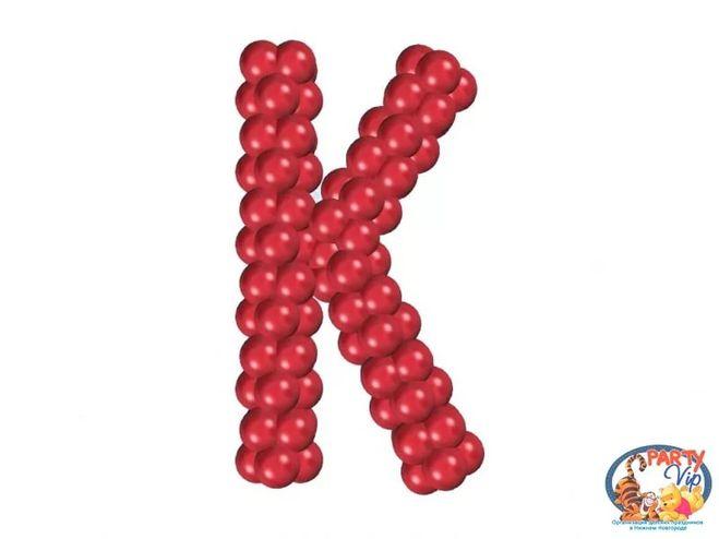 Как сделать буквы из шаров своими руками