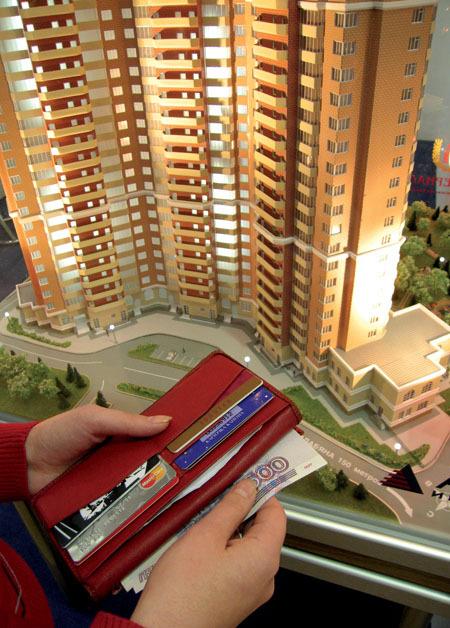 Анализ рынка коммерческой недвижимости в подмосковье