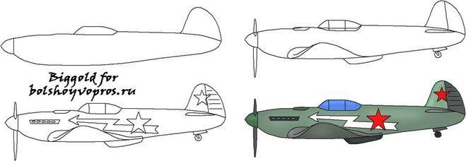 Самолет схема рисунка