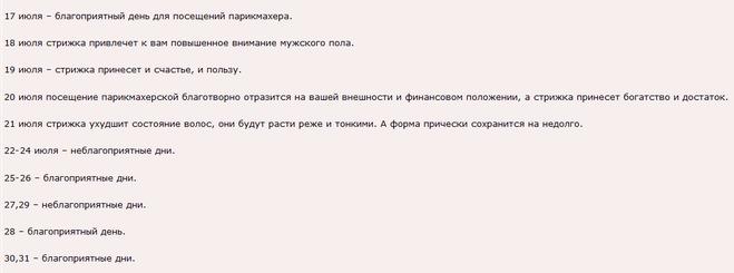 Постановление о праздниках в 2009