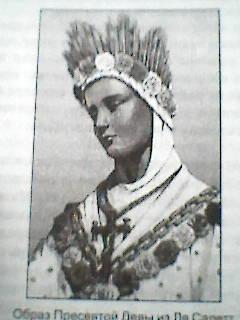 Образ Пресвятой Девы из Ля Салетт, Франция, 1846г.