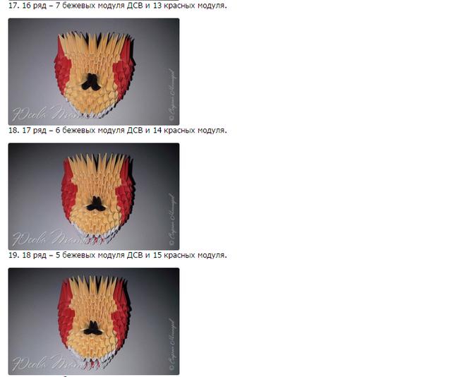 Как сделать оригами мышку фото 194