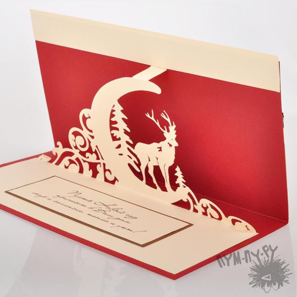 Новогодние 3 д открытки