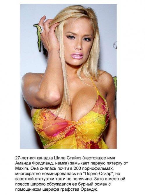 порно фото известных порно актриса
