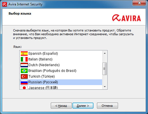 Как сделать все на русском языке 949