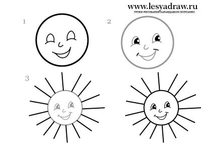Картинки солнце и улыбка