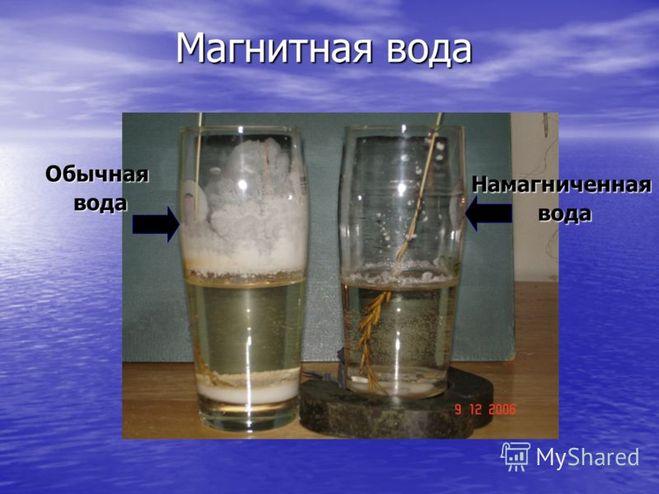 Как омагнитить воду своими руками