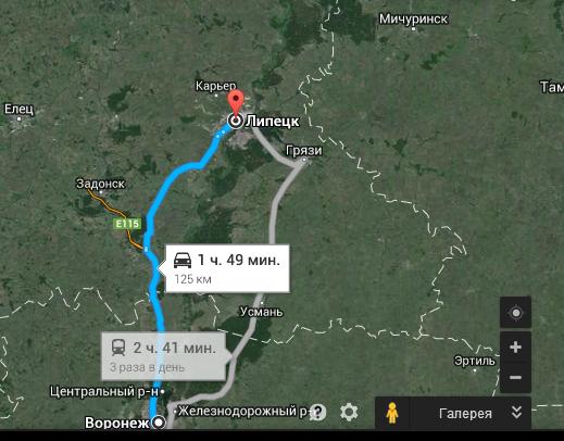 Какое расстояние от столицы эквадора кито до экватора - 20ebc