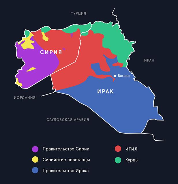 Где находятся исламское государство