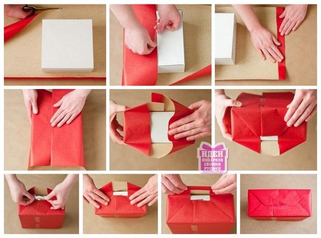 Как правильно завернуть в бумагу подарок 54