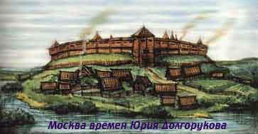 Белый Кремль История вопроса - Историческая правда