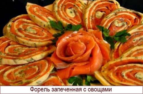 рецепты салатов на праздничный стол из семги