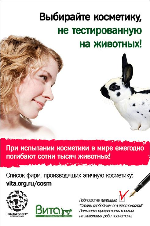 Плакат на тему как беречь природу