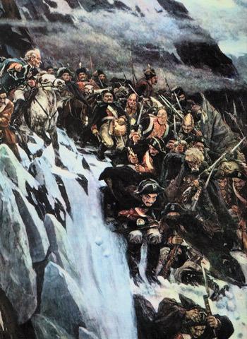 Перехоод Суворова через Альпы