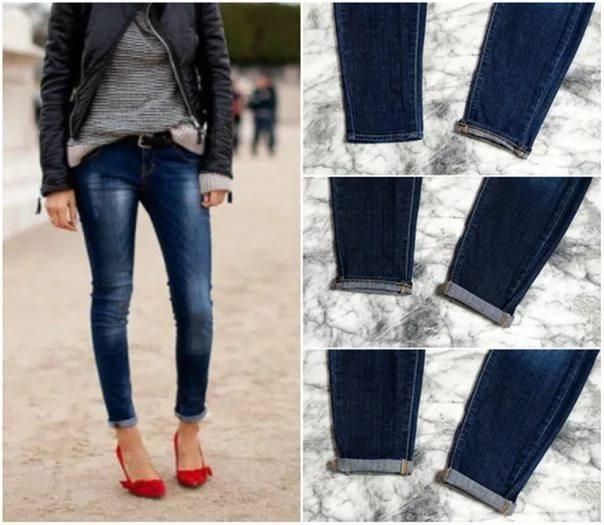 Как сделать подвороты на длинных джинсах