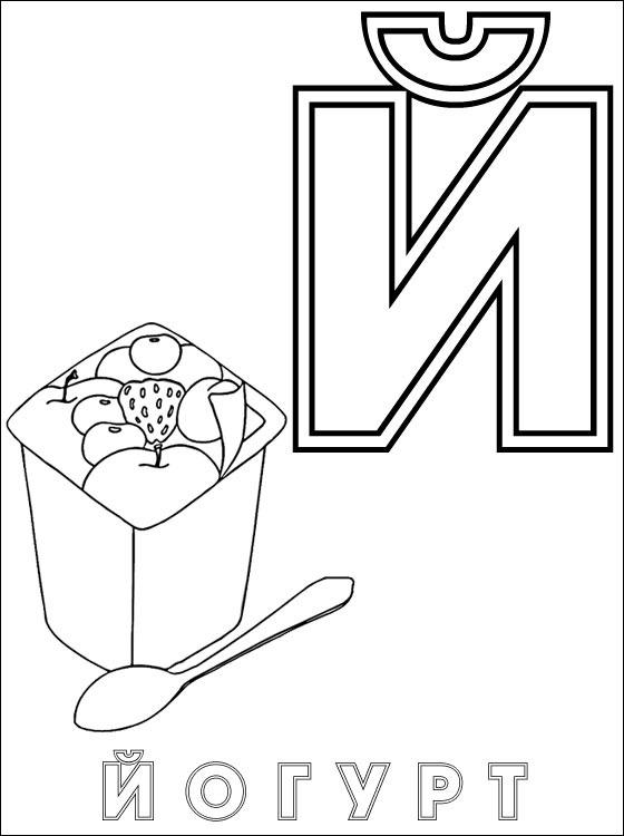 Как красиво нарисовать букву в карандашом поэтапно 165