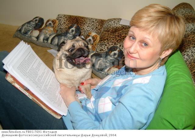 Читать весенняя история