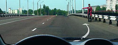 остановка на мосту