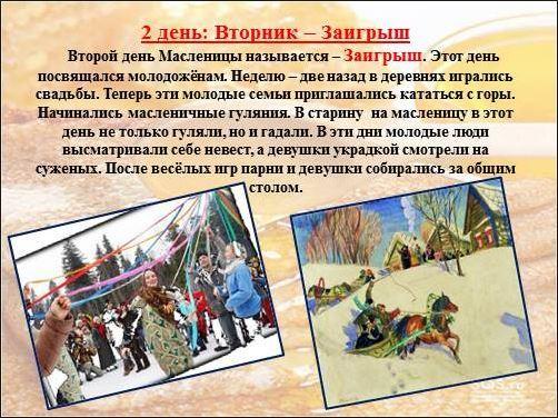 http://cdn01.ru/files/users/images/85/db/85dbc24cb0ddeafa7fb2e906b1d3d7d6.jpg