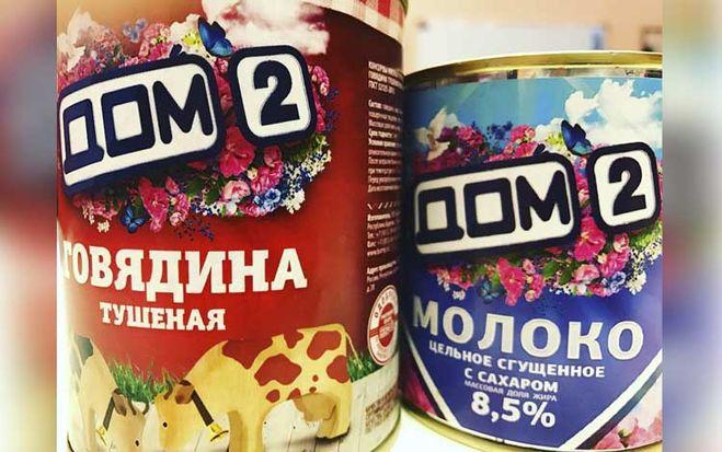 Магазин продуктов дома 2
