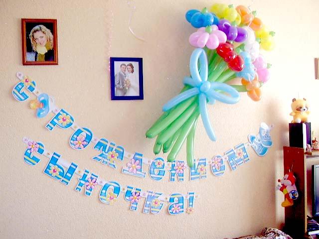 Украсить комнату на рождение сына своими руками 282