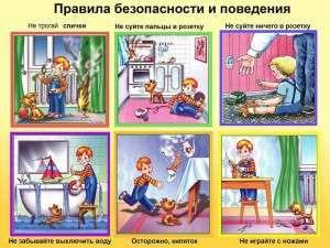 Картинка дети и родители для детей