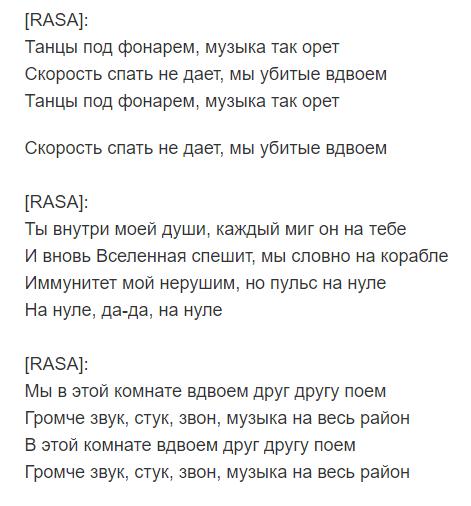 ТАНЦУЕМ ПОД ФОНАРЕМ ПЕСНЯ СКАЧАТЬ БЕСПЛАТНО