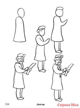 доктор карандашом поэтапно