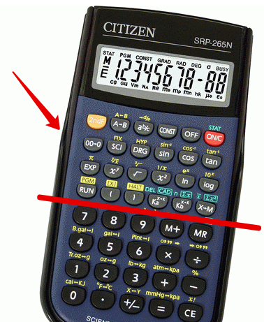 Онлайн калькулятор с физики