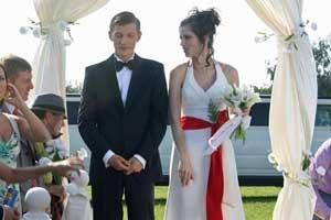 Фотографии со свадьбы павла воли и лейсан утяшевой