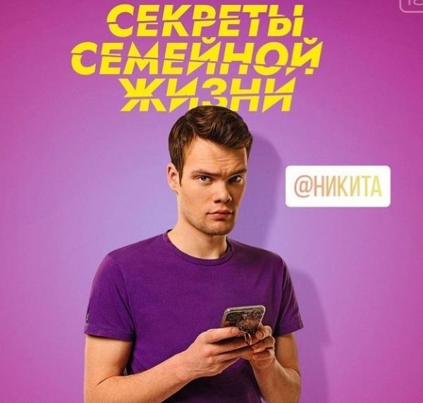 Пётр Скворцов Никита