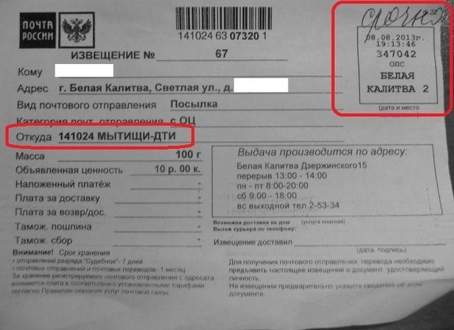 Адвокат медведев челябинск