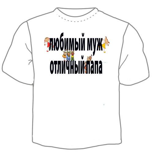 Как сделать картинку на футболке самому