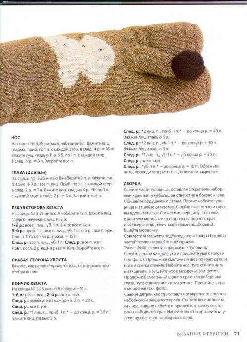Диванные подушки спицами схемы и описание