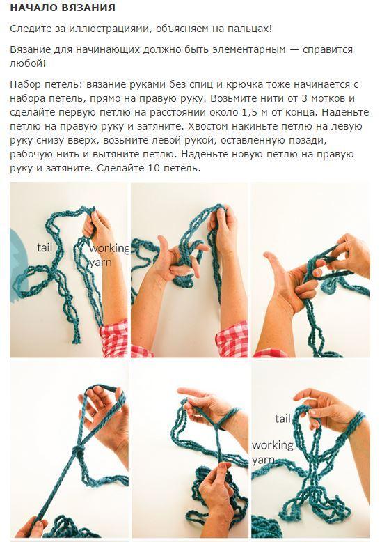 Хомут вязание своими руками