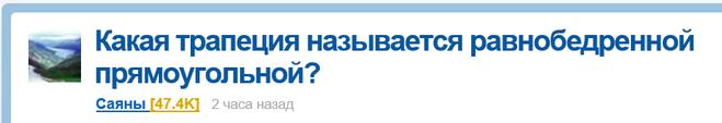 Заголовок вопроса