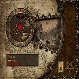 """меню выбора уровня в игре """"Painkiller"""""""