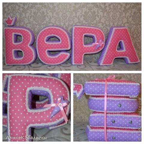 Буквы подушки шить