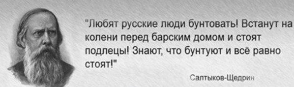 Опять бояре  у них виноваты: В Ярославле Путина встретили акцией протеста,организованной комуняками