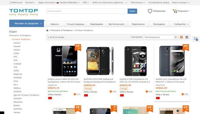 Китайский Сайт Для Покупок