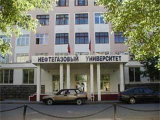 Тюменский индустриальный университет в городе тюмень