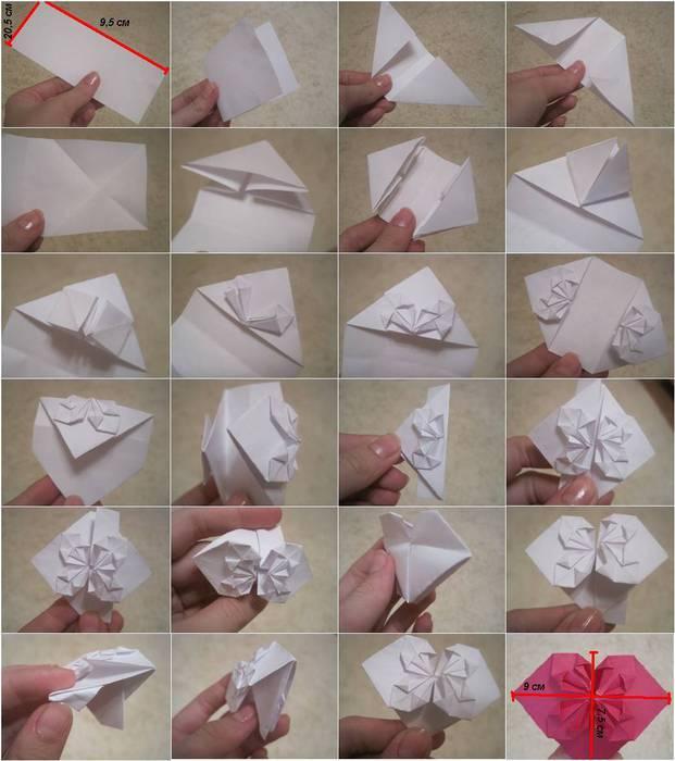 Сделать сердечко оригами своими руками