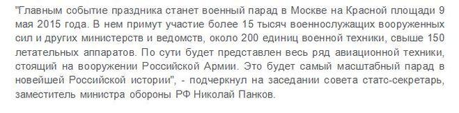 В москве какая будет погода 9 мая в