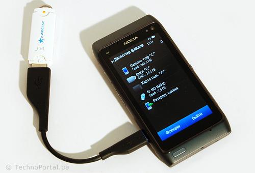 Как Подключить Флешку К Телефону Android