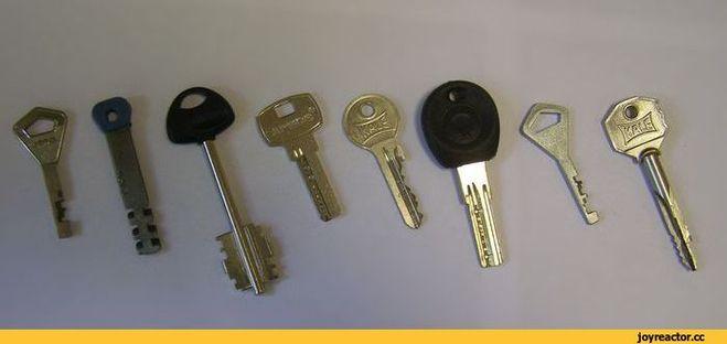 Как сделать дубликат ключа