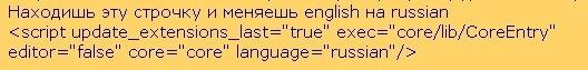 Как английский текст сделать русским фото 261
