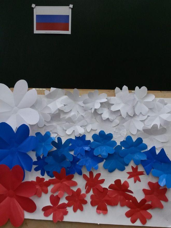 поделка флаг России
