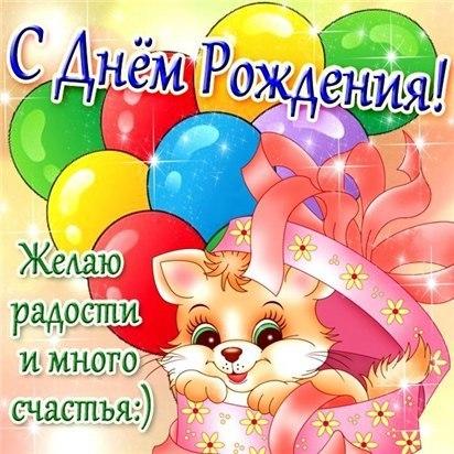 Поздравление дочку с днем рождения 7 лет