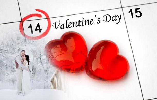 """На какой день недели выпадает"""" День Святого Валентина"""" в 2017 году?"""