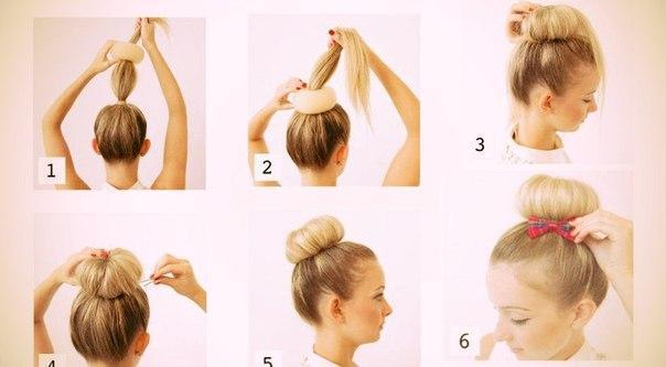 Как сделать пучок на голове?